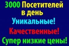 Исправлю одну-две ошибки 25 - kwork.ru