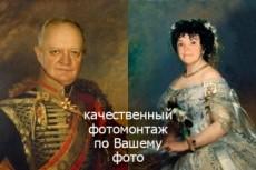 Удаление фона и обработка изображений 225 - kwork.ru