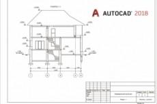 Проект сборки каркасного дома 40 - kwork.ru