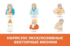 Нарисую эксклюзивный дизайн для Вашего сайта 24 - kwork.ru