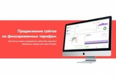 Спроектирую 3D модель, сопровождение проектов 11 - kwork.ru