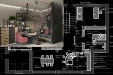 План расстановки мебели 6 - kwork.ru