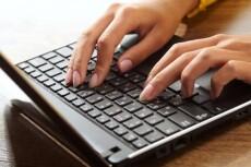 Напишу комментарии в контакте или в однокласниках 3 - kwork.ru