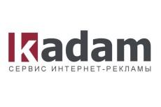 Накручу реальные лайки, репосты, подписчиков в группы, друзей 3 - kwork.ru
