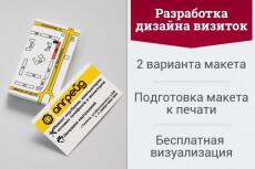 Разработаю 3 варианта логотипа 35 - kwork.ru