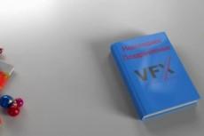3D визуализация объектов 27 - kwork.ru