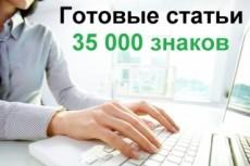 Яндекс-бот - приведу по 50-ти ссылкам 10 - kwork.ru