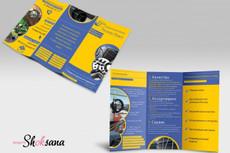 Создам макет поздравительной открытки 30 - kwork.ru