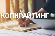 Конвертация текста из PDF в Word 13 - kwork.ru