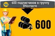 20 интересных постов для группы в соцсетях 15 - kwork.ru