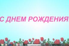 Создам  слайд-шоу 6 - kwork.ru