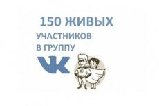 350 000+ контактов компаний Москвы 16 - kwork.ru