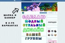 Нарисую оригинальные фоны 21 - kwork.ru