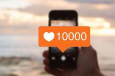 100000 лайки на Ваши публикации в Инстаграм. Вывод в топ по хэштегам 11 - kwork.ru