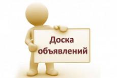 25 уникальных и живых комментариев на вашем сайте или блоге 19 - kwork.ru