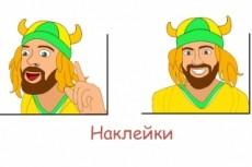 Нарисую картинки для сайта детской тематики. Или просто рисунок для других целей 32 - kwork.ru