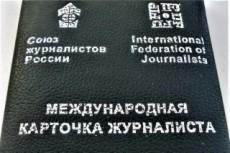 Напишу тексты на заказ (грамотно, интересно, уникально) 9 - kwork.ru