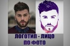 Делаю логотипы каналов 20 - kwork.ru