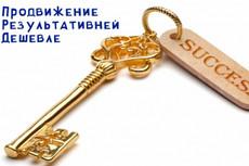 Напишу эмоциональный продающий текст 16 - kwork.ru