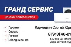 Дизайн главной страницы 30 - kwork.ru