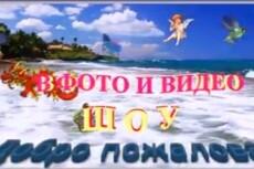 Создам интерактивную   обучающую игру на любую тему для детей . Бонус 3 - kwork.ru