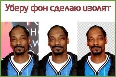 Наберу текст быстро  и качественно 3 - kwork.ru