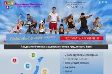 сделаю 2 баннера для поста Вконтакте 6 - kwork.ru