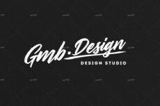Разработка логотипа 22 - kwork.ru