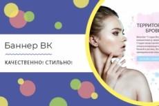 Создание сайта 44 - kwork.ru