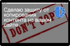 Сайт под ключ на Joomla 23 - kwork.ru