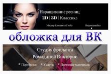 Сделаю рекламную коробку или книгу 27 - kwork.ru