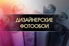 Изготовлю флаер 10 - kwork.ru