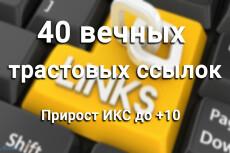 Соберу вручную базу данных по Вашим критериям 23 - kwork.ru