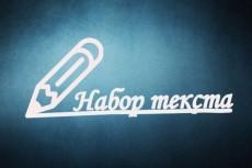 сделаю персональный логотип 9 - kwork.ru