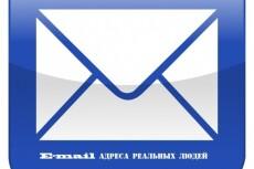 Сделаю презентацию в PowerPoint 36 - kwork.ru
