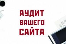 Минималистичный логотип 34 - kwork.ru