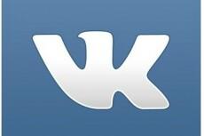 Создам сайт на юкоз и размещу 3 поста 6 - kwork.ru