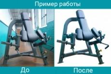 Выполню обтравку объектов, сменю фон 15 - kwork.ru