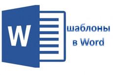 Программа на C++ Builder 13 - kwork.ru