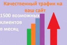 Установка 1С Битрикс 11 - kwork.ru