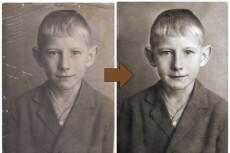 Раскрашивание черно-белого фото 3 - kwork.ru