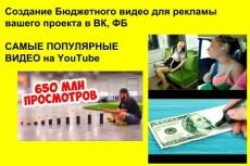 Видеоинструкция о подписках на Вашу VK группу, уведомл. и ЛС рассылку 16 - kwork.ru