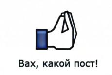 наполню 50 карточек товаров на вашем сайте 3 - kwork.ru