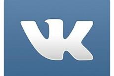 Быстро и качественно напечатаю текст. (Первым пяти клиентам бонус) 3 - kwork.ru