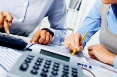 Консультация по бухучету и налогам для малого и среднего бизнеса 10 - kwork.ru