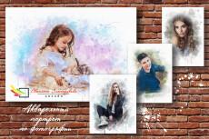 Портрет в стиле масляной живописи 37 - kwork.ru