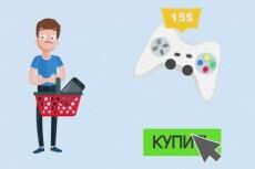 Анимация для рекламы 22 - kwork.ru