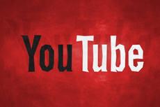 Добавлю 2000 просмотров в Youtube 3 - kwork.ru