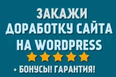 Нарисую иконку (favicon) для сайта 3 - kwork.ru