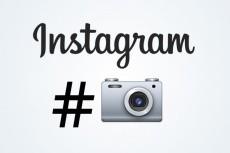 Разрежу от 5 изображений на равные части для Instagram 7 - kwork.ru